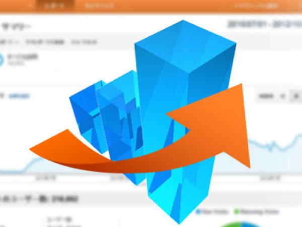 無料SEO対策ツールのプレリリースの画像
