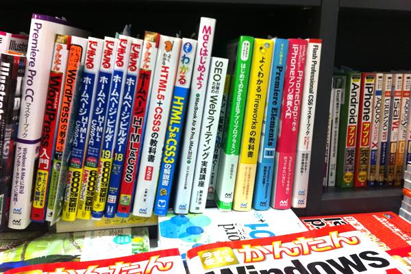 鈴木良治 都庁内三省堂書店