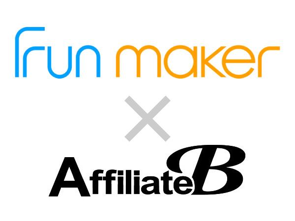 アフィリエイトB公式スターターキットにFunMaker提供の画像