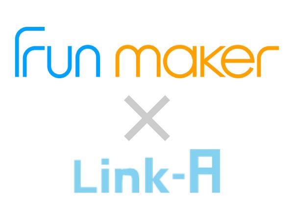 Link-A[リンクエー]公式サイト作成・管理システムにFunMaker提供の画像
