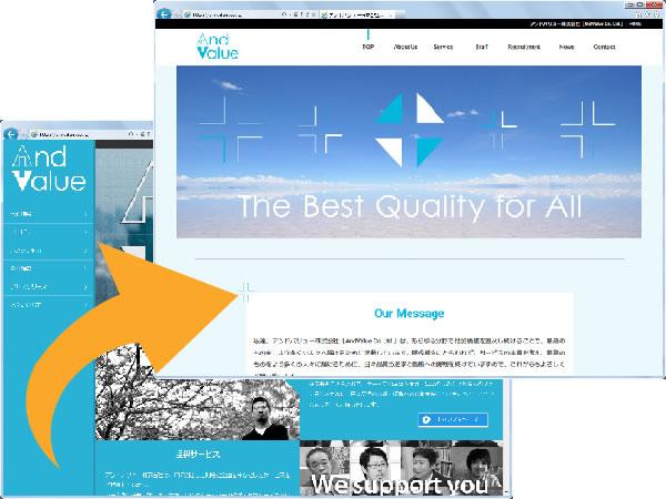 佐藤圭氏によりコーポレートサイトをリニューアルの画像